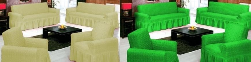 Maxi Chair Cover